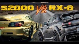 MAZDA RX8 🆚 HONDA S2000 -||- Versus Series