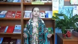 конкурс читаем классику в библиотеке