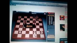 шахматы с компьютером 1(, 2016-07-14T09:15:26.000Z)