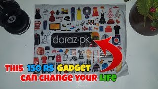 150 RS Gadget that you can buy on Daraz.pk