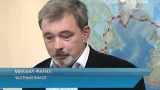 Полеты без границ(, 2011-10-31T08:43:51.000Z)