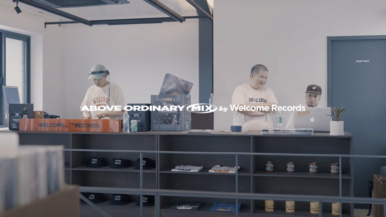 [Above Ordinary Mix] EP.07 선선한 여름밤에 틀어두기 좋은 플레이리스트 by Welcome Records [4K]