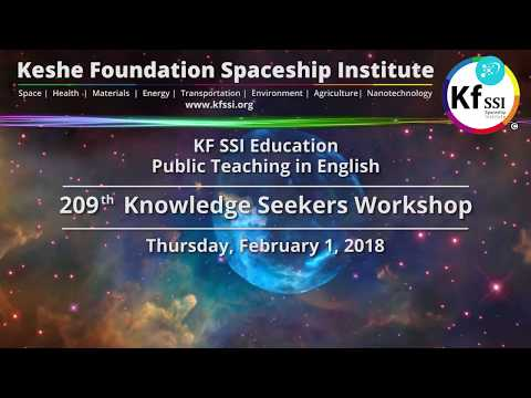 209th Knowledge Seekers Workshop