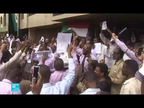 المئات من موظفي البنوك يتظاهرون تزامنا مع اليوم الثاني للإضراب في السودان  - 17:55-2019 / 5 / 29