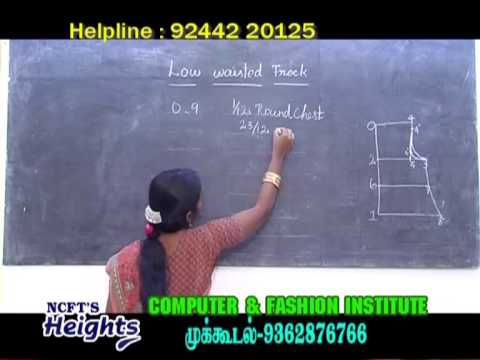 Fashion Designing Dress Cutting Demo in Tamil