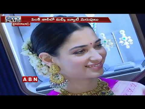 Jewellery Showroom Launched By Actress Tamannaah | Telangana |  City Plus | ABN