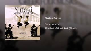 Syrtos Dance
