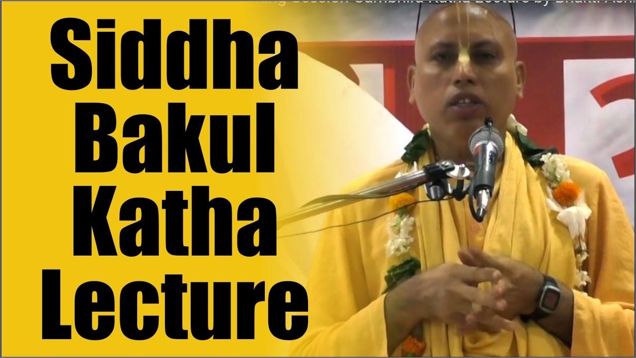 Puri Yatra 2016 Day 2 Evening Session Siddha Bakul Katha Lecture by Bhakti  Ashraya Vaishnava Swami O