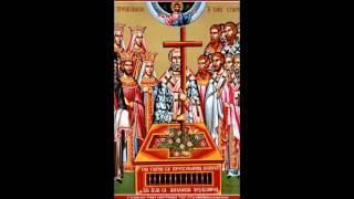 أحد الصليب - خلّص يا رب شعبك - Elevation of the Cross