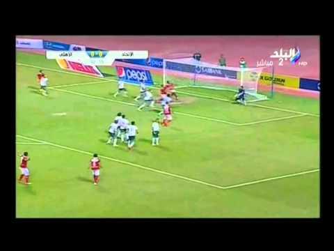هدف رمضان صبحي فى مباراة الأهلي والإتحاد السكندري