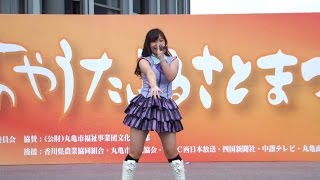 2014年11月2日(日) アイレックス綾川 きみともキャンディのステージ.