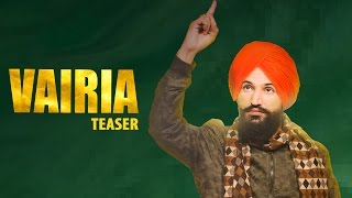 Vairia (Teaser) | Indira Dhillon | White Hill Music | Releasing On 11th January