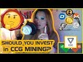 🤔 CCG Mining: Cloud Mining Contracts - Should You Invest?