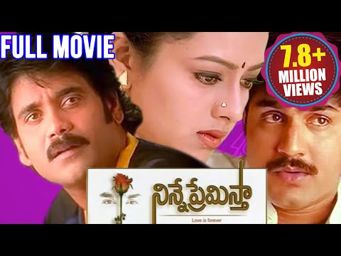 Ninne Premistha Full Length Telugu Movie...