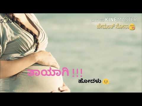 Nanagagi Ninagagi  Kannada Feeling Song  Akasha Gange Movie Song