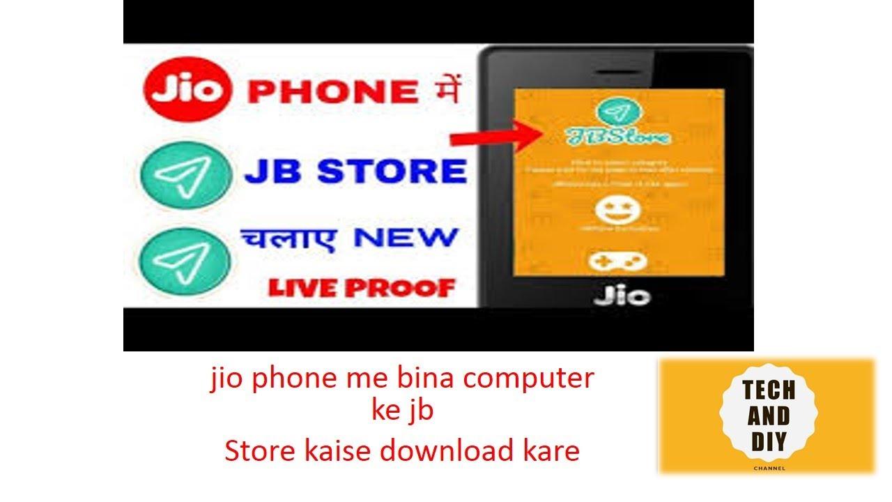 Jb store download