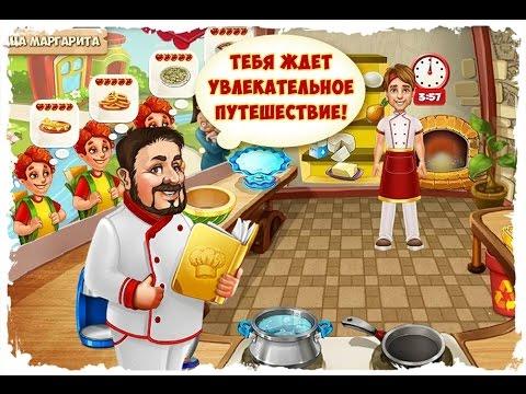 Игры Одноклассники