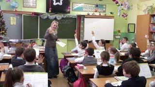 Преподаватель Ермолова Е.В.: Русский язык