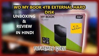 WD MY BOOK 4TB EXTERNAL HARD DISK UNBOXING amp REVIEW HINDI TUTORIALS GURU