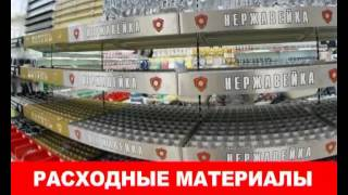 Крепмаркет Оренбург(, 2012-12-06T06:27:09.000Z)