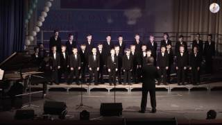 Младший хор мальчиков