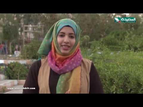 سنابل الخير - الحلقة الثانية عشرة 21-1-2019م