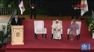 34. Światowe Dni Młodzieży w Panamie: spotkanie Ojca Świętego z władzami państwowymi