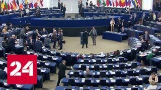 Смотреть видео Банкротство идеи трансатлантического единства и страх евроэлит - Россия 24 онлайн