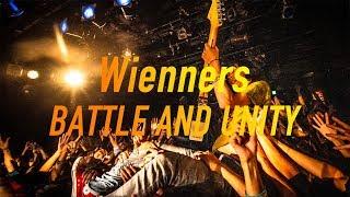 Wienners ライブ会場限定CD+DVD『BATTLE AND UNITY』ダイジェスト・トレイラー