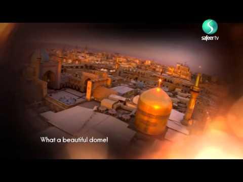 Destiny (Imam Al Ridha) - Hajj Hussain Sibsorkhi