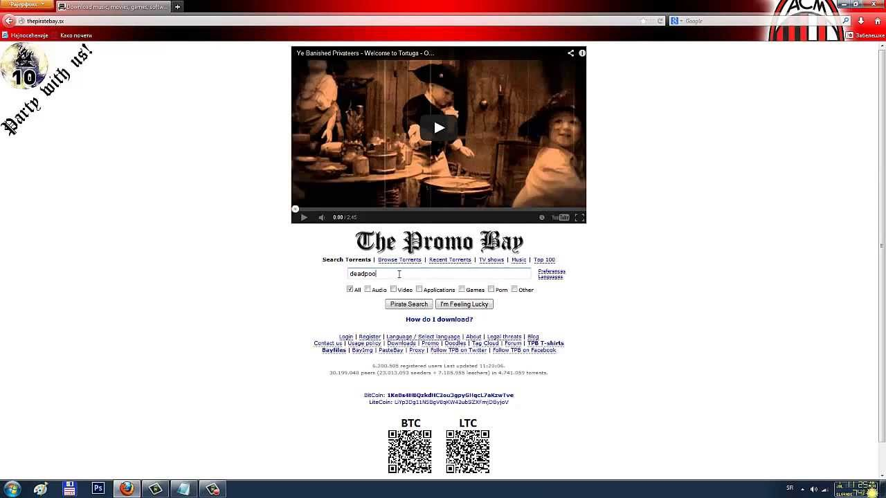 deadpool 2 torrent download tpb