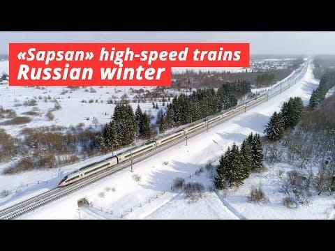 Смотреть [RZD] «Sapsan» high-speed trains at Saint-Petersburg — Moscow railway онлайн