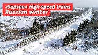 [RZD] «Sapsan» high-speed trains at Saint-Petersburg — Moscow railway