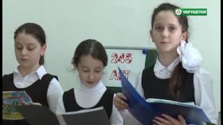 специальная (коррекционная) школа-интернат VII вида с.п. Нижние Ачалуки