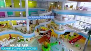 МОРЕОН - не только аквапарк, но и банный комплекс, фитнес, спа, боулинг и караоке