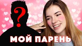 ОТНОШЕНИЯ СО СЛАДКИМ ЭДИКОМ / Игры для девочек