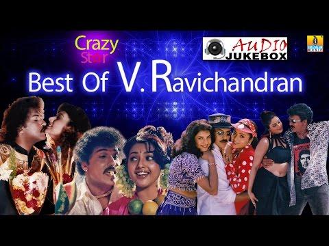 Best Of Crazy Star V Ravichandran | Audio Jukebox | Hamsalekha
