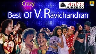 Best Of Crazy Star V Ravichandran | Audio Jukebox | Hamsalekha
