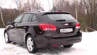 Chevrolet Cruze SW Тест драйв и обзор от ATDrive ru