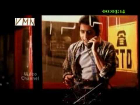 Mujhe Raat Din Bas Mujhe Chahti Ho Lyrics - Sangharsh