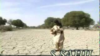 Arif Baloch New Urdu Song 2012