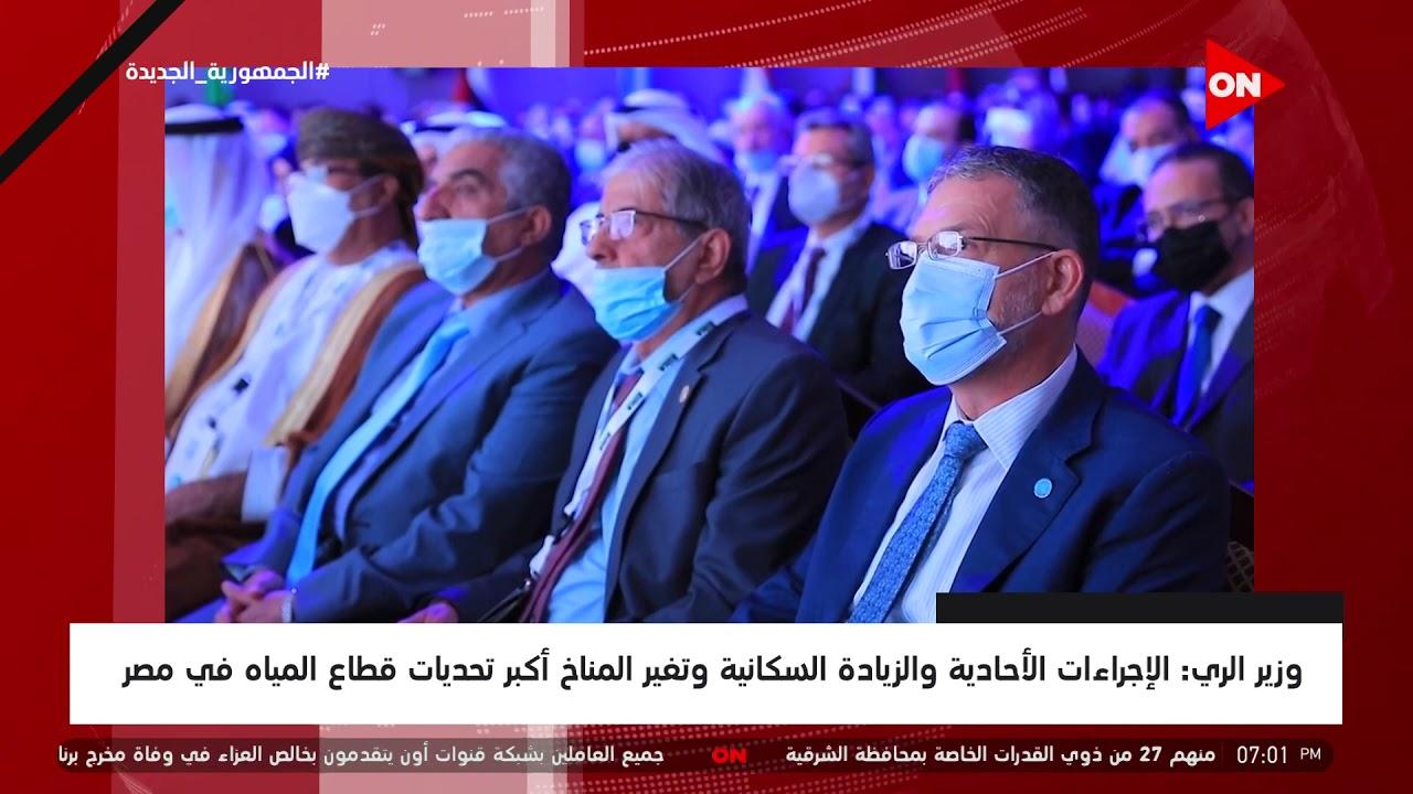 موجز أخبار السابعة مساءً - منظمة الصحة العالمية: انخفاض عالمي حاد بإصابات فيروس كورونا  - 19:53-2021 / 9 / 22