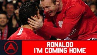 Ronaldo - I