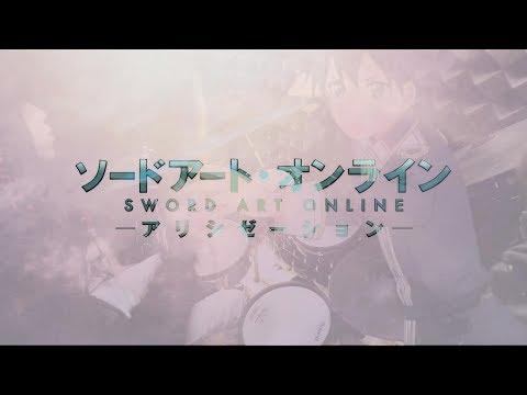 Sword Art Online: Alicization OP2 Full【ASCA - RESISTER】を叩いてみた - Drum Cover