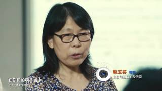北邮六十周年校庆官方宣传片