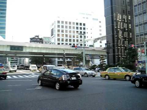 Tokyo Chuo Ku