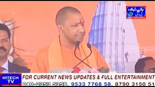 UP CM Yogi said  Modi Government can tackle terrorism