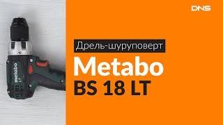 Розпакування дрилі-шуруповерта Metabo BS 18 LT / Unboxing Metabo BS 18 LT