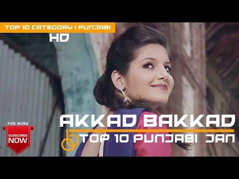 top-10-punjabi-songs-of-the-week- -latest-punjabi-songs-2017