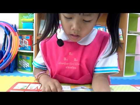 ฝึกอ่านภาษาไทย อนุบาล 2 (น้องอ้อม 4 ขวบ)